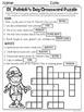 St. Patrick's Day Grammar Packet