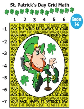 St. Patrick's Day Mystery Puzzle
