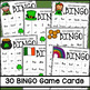 St. Patricks Day High Frequency Words BINGO