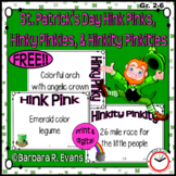 MARCH: March Activities, St. Pat's Day Activities, Hink Pinks, FREE