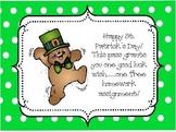 St. Patrick's Day Homework Pass #2