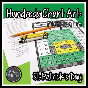 Hundreds Chart Art: St. Patrick's Day (Mystery Picture): MULTIPLICATION
