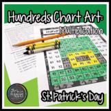Hundreds Chart Art: St. Patrick's Day (Mystery Picture): MULTIPLICATION