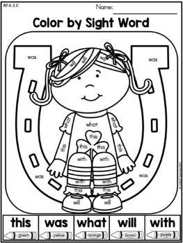 St. Patrick's Day Kindergarten Literacy Worksheets (Common Core Aligned)