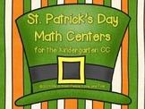St. Patrick's Day Kindergarten Math Centers
