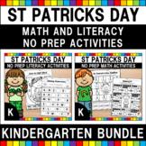 St. Patrick's Day Math & Literacy (Kindergarten Bundle)