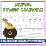 St Patricks Day Kindergarten Math Worksheets