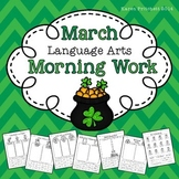 St. Patrick's Day Language Arts cut and paste morning work