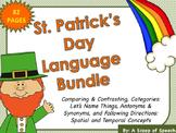 St. Patrick's Day Language Bundle