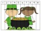 St. Patrick's Day Learning Pack {Centers, NO PREP & More!}