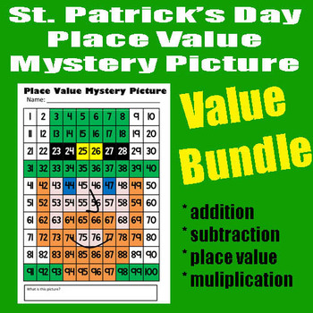 St. Patrick's Day Leprechaun Complete Math Mystery Picture Bundle - 8.5x11