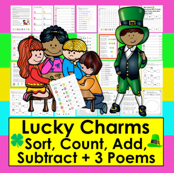 St. Patrick's Day Activities ☘Lucky Charms NEW WITH UNICORN Math and Literacy  ☘