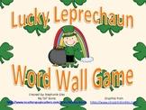 St. Patrick's Day Lucky Leprechaun Word Wall Activity