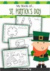 St. Patrick's Day MEGA BUNDLE SAMPLER
