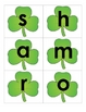 St. Patrick's Day Making Words Activity- Shamrocks
