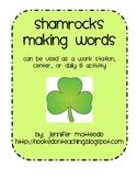St. Patrick's Day Making Words Activity- Shamrocks