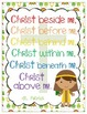 St. Patrick's Day--March Bible Verse Posters