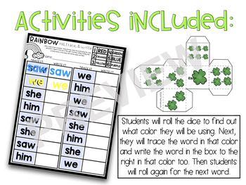 St. Patrick's Day March Sight Word Games EDITABLE