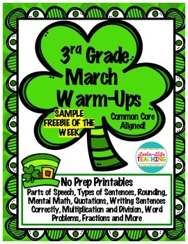 March No Prep Packet- 3rd Grade- FREEBIE of the WEEK