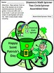 St. Patrick's Day Activities: Shamrock Math Spinners