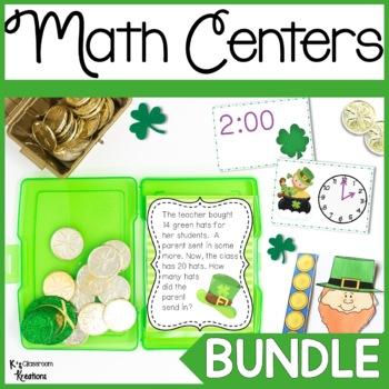 First Grade Common Core St. Patrick's Day Math Center Bundle
