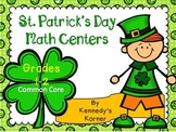 St. Patrick's Day Math Centers ~ Gr 1-2 ~ Common Core!