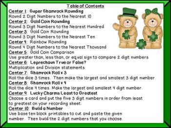 St. Patrick's Day Math Centers ~ Common Core ~ Grades 2- 4