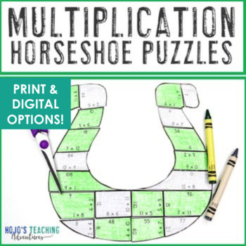 MULTIPLICATION Horseshoe St Patricks Day Math Centers, Games, or Activities