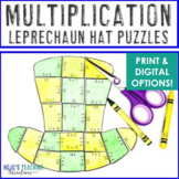 St Patricks Day Math Centers or Games | Multiplication Leprechaun Hat Puzzles