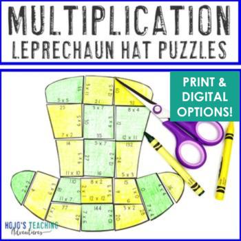 St Patricks Day Math Centers or Games | Multiplication Leprechaun Hat Puzzles