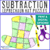 St Patricks Day Math Centers or Games | Subtraction Leprec