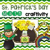 St. Patricks Day Math Craftivity...*Fun with a Mystery Number!*