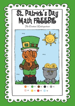 St. Patrick's Day Math Freebie - Kindergarten and 1st Grade!
