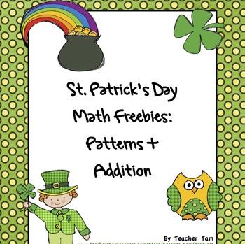 St. Patrick's Day Kindergarten Math | St. Patrick's Day First Grade Math FREE