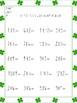 St. Patricks Day Math Fun!