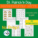 St. Patricks Day Math Worksheets Kindergarten: Common Core