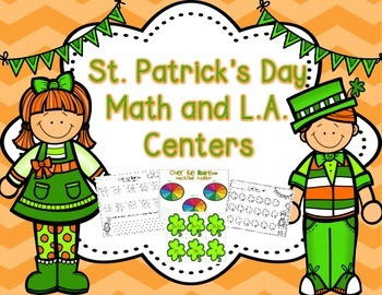 St. Patrick's Day Math & Language Arts Centers {Common Core Aligned}