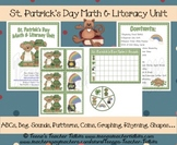 St. Patrick's Day Math & Literacy Preschool ~ Kindergarten Unit