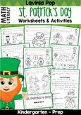 St. Patrick's Day Math & Literacy Worksheets & Activities No Prep