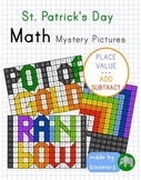 St. Patrick's Day Math Mystery Pictures - place value, add, subtract