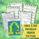 St. Patrick's Day Math for 3rd: Hidden Picture, Secret Mes