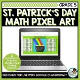 St Patricks Day Math Pixel Art   Multiplying and Dividing