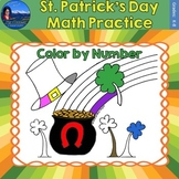 St. Patrick's Day Math Practice Color by Number Grades K-8 Bundle
