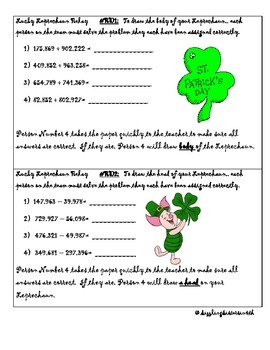 St. Patrick's Day Math Relay