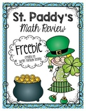 St. Patrick's Day Math Review Freebie