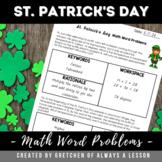 St. Patrick's Day Math Word Problem Worksheet