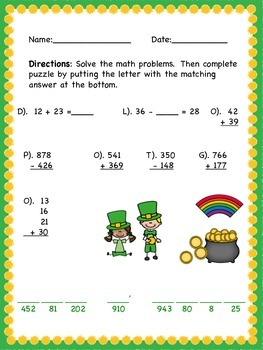 St. Patrick's Day - Math Worksheet FREEBIE