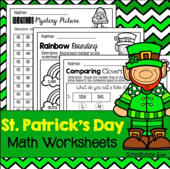 St. Patrick's Day Math Printables (3rd - 5th)
