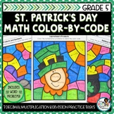 St Patricks Day Math Worksheets | Multiply and Divide Decimals