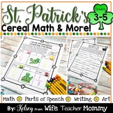 St. Patrick's Day Cereal Marshmallow Activities 3rd 4th 5th Grade